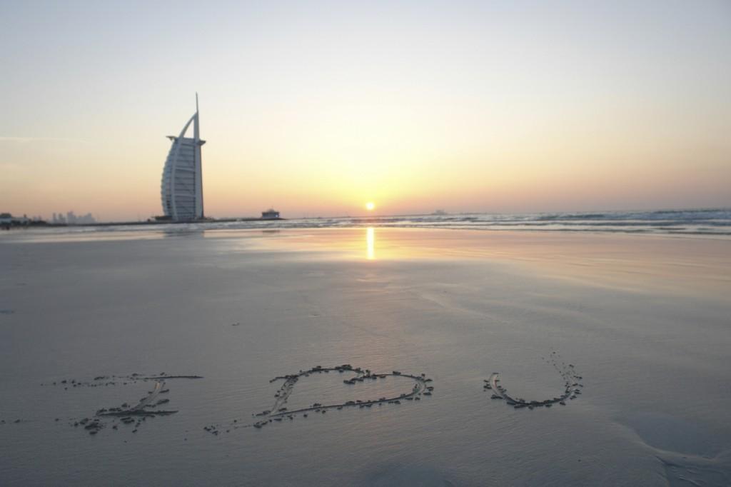 12 iStock 000003239753Medium 1024x682 - PÓŁWYSEP ARABSKI: Emiraty Arabskie – Oman – Kuwejt – Bahrajn – Katar – niezwykła wyprawa
