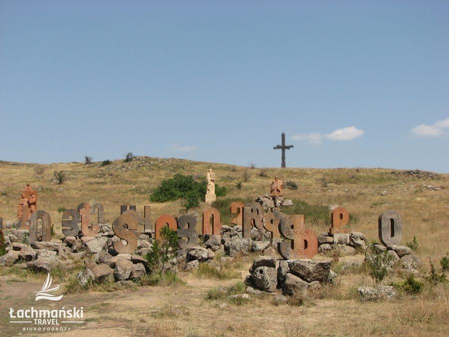 armenia 38 - Armenia - fotorelacja Bogusława Łachmańskiego