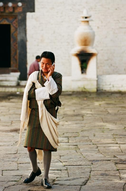 but00180011 - BHUTAN – BANGLADESZ: wyprawa na Festiwal Jambay Lhakhang