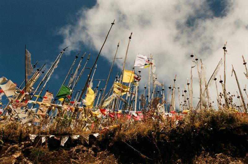 but00180024 - BHUTAN – BANGLADESZ: wyprawa na Festiwal Jambay Lhakhang