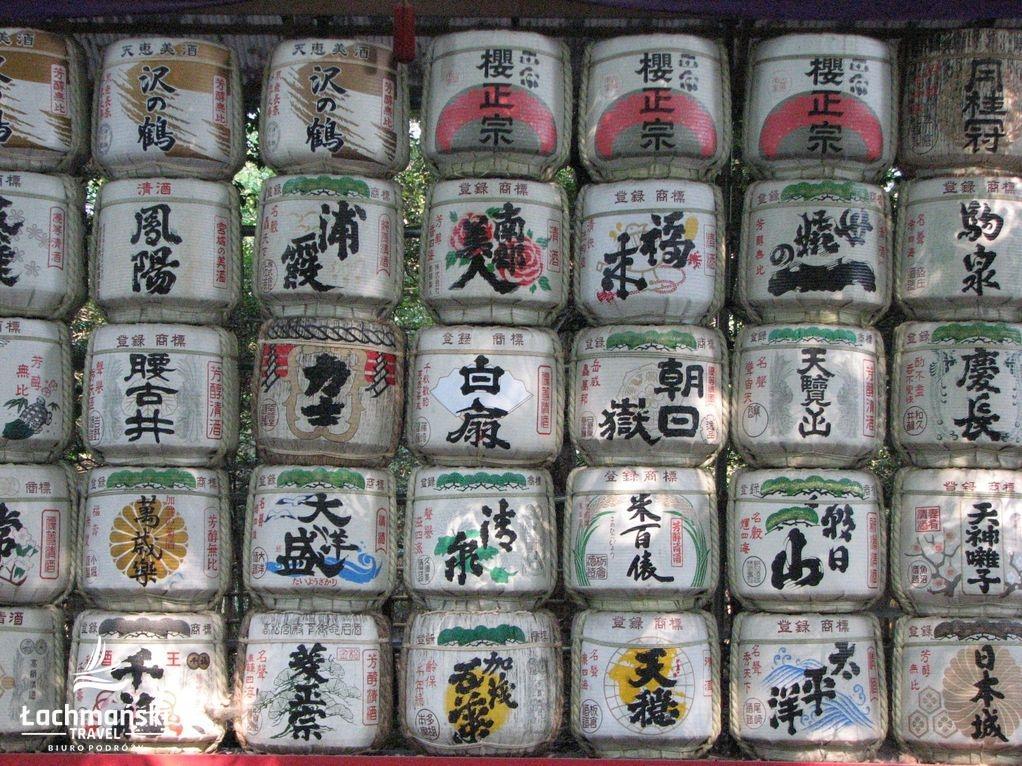 japonia 6 - Japonia - Fotorelacja Bogusława Łachmańskiego