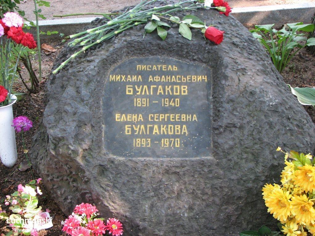 moskwa 14 - Moskwa - fotorelacja Bogusława Łachmańskiego