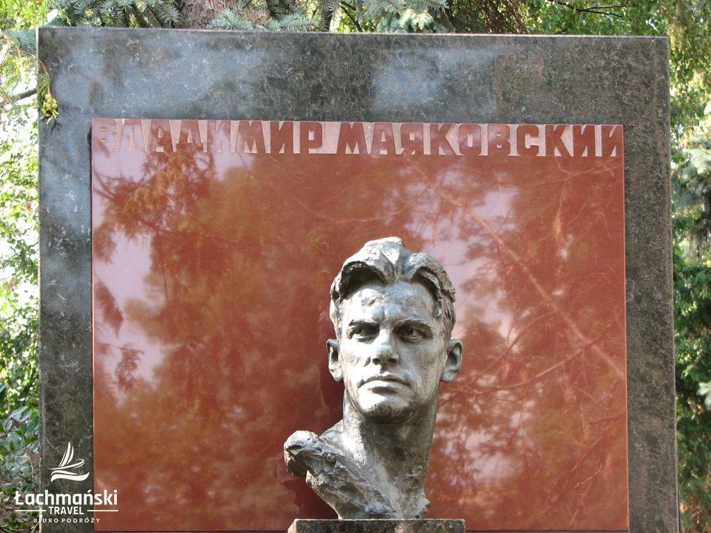 moskwa 15 - Moskwa - fotorelacja Bogusława Łachmańskiego