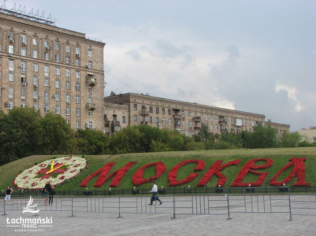 moskwa 19 - Moskwa - fotorelacja Bogusława Łachmańskiego