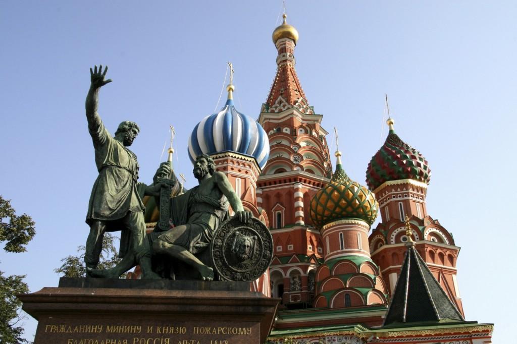 moskwa iStock 000002209939Medium 1024x682 - ROSJA: Moskwa - ZŁOTY PIERŚCIEŃ - wyprawa