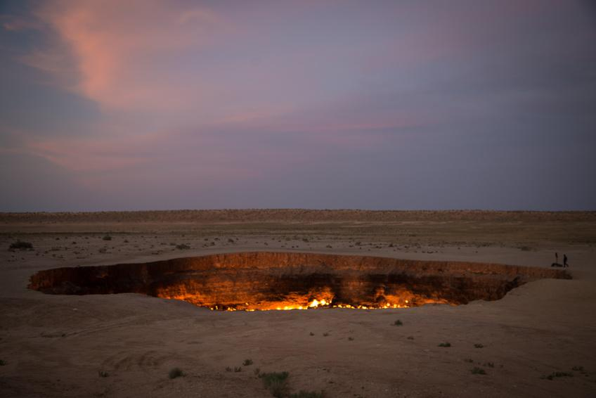 Fotolia 136012639 S - TURKMENISTAN – historia i nieskalana natura - wyprawa