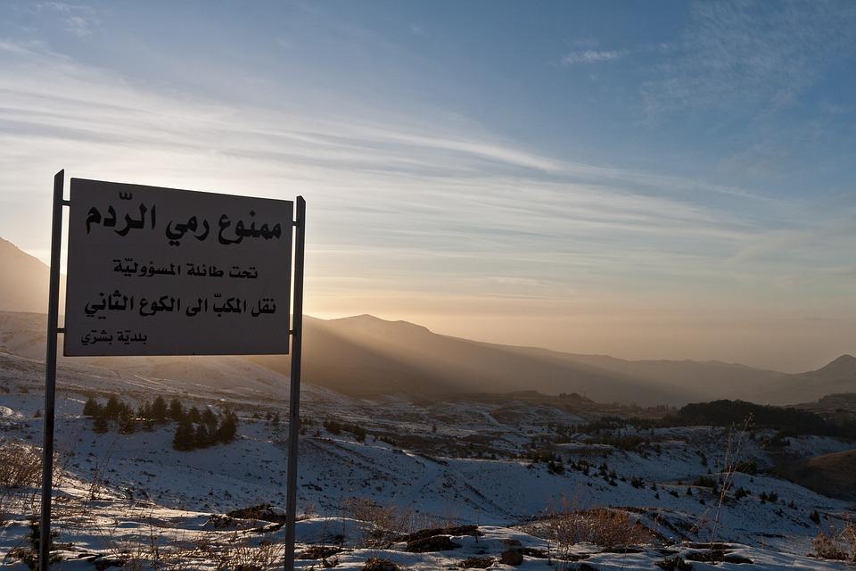 lebanon 2796437 960 720 - LIBAN – tam gdzie stykają się kultury - wyprawa
