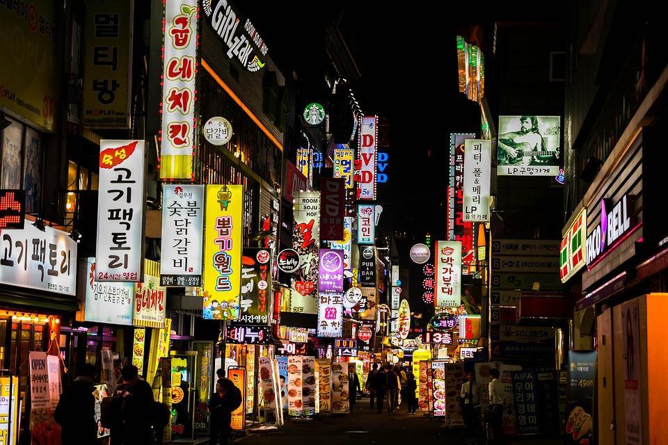 nightlife 2162772 960 720 - KOREA POŁUDNIOWA z WYSPĄ JEJU – wyprawa na Festiwal Lampionów w Seulu