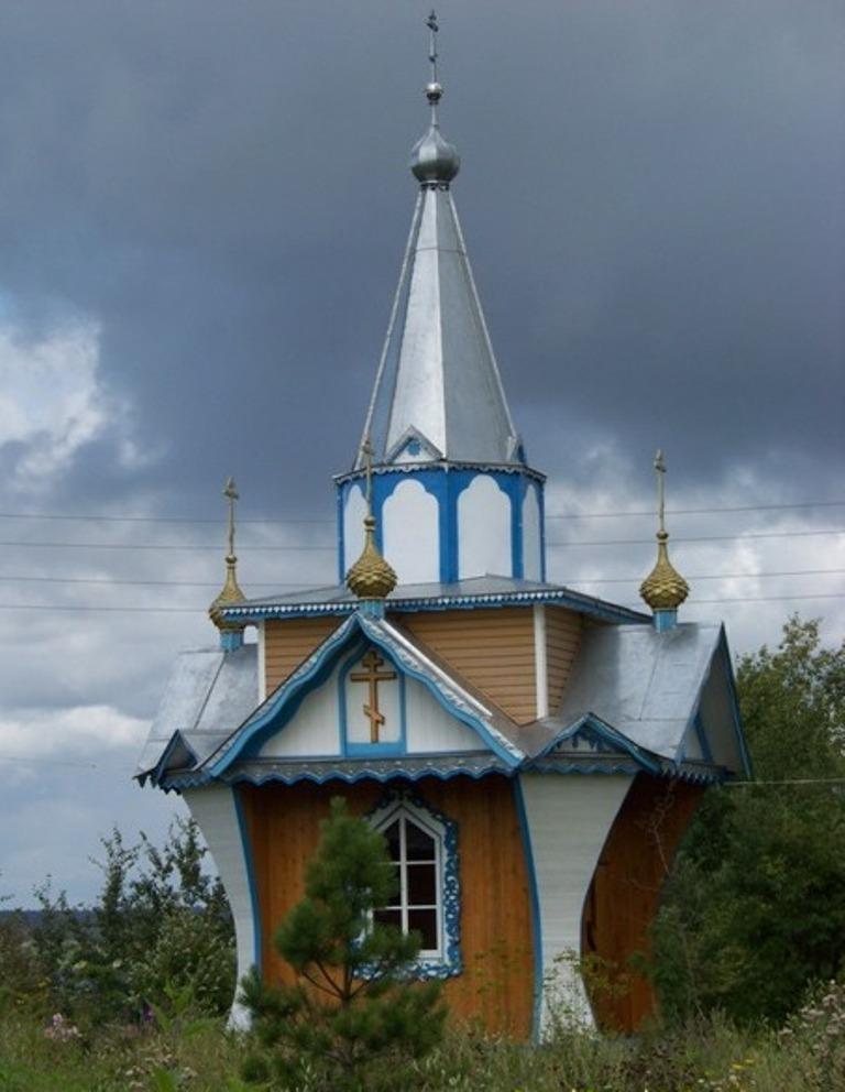 217 - ROSJA: Krasnojarsk, Norylsk i Rezerwat Putorana – rejs po Jeniseju
