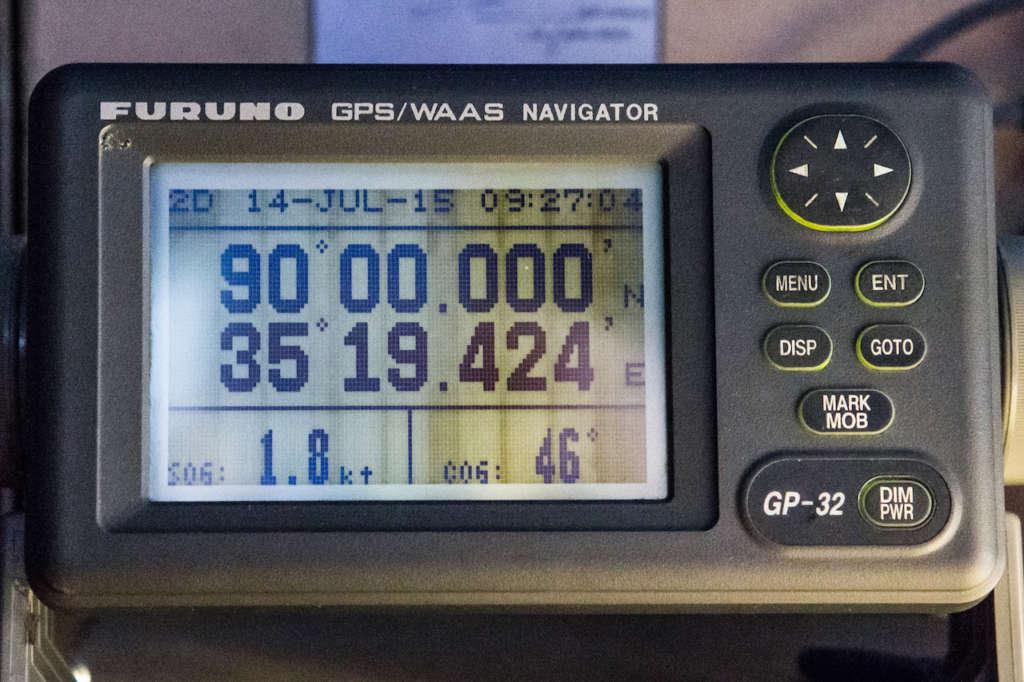 14july day6 northpole 0797 1024x682 - BIEGUN PÓŁNOCNY – wycieczka na szczyt Ziemi